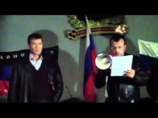 Донецкая Народная Республика.Олег Царёв(полная версия)