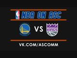 NBA Warriors VS Kings