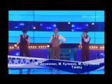 Е. Дружинин, М. Кулаков, М. Кругликов - Танец (Фабрика-3)