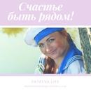 Наталья Фатеева фото #19