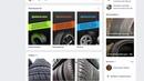 Оформление группы в Вконтакте Автомобильной тематики