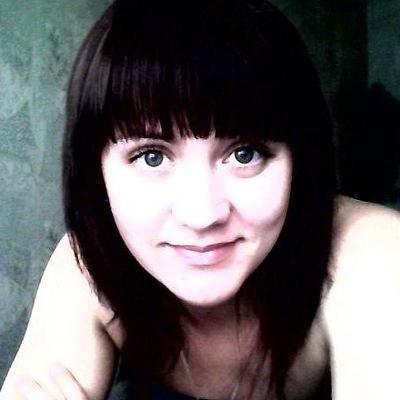 Кристина Краснояружская, 21 декабря 1987, Шадринск, id65535704