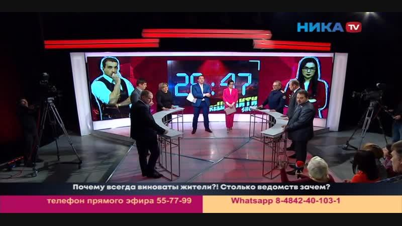 Ника ТВ 30 01