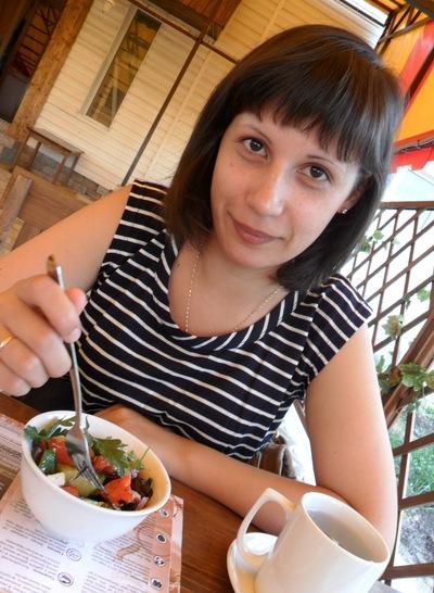 Анна Шереметьева, 4 ноября , Санкт-Петербург, id75615740