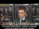 Rob Pattinson Ponders Working with Kristen Stewart Again
