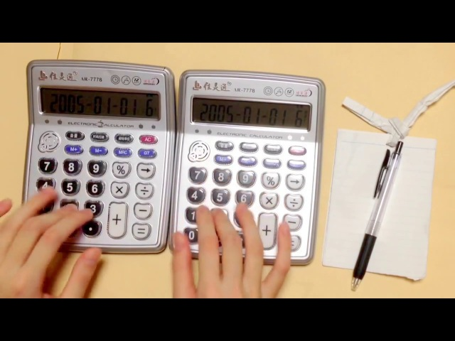 Pirates of the Caribbean Theme but it's played on two calculators