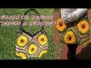 Bolso de Flores tejido a crochet o ganchillo paso a paso en video tutorial