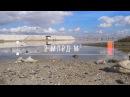 Режим доступа PRO-КРЫМ - Евпатория, озеро Сасык-Сиваш