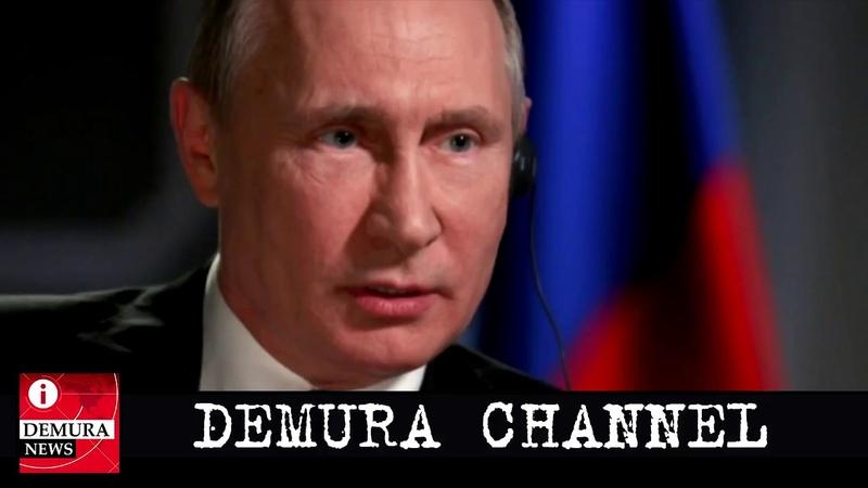 Путин в очередной раз попал в собственную ловушку