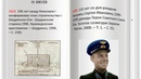 Календарь краеведческих дат на 2019 год. Курганская обл. г. Шадринск