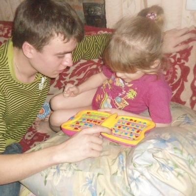 Регина Вайбле, 2 июня , Омск, id221268315