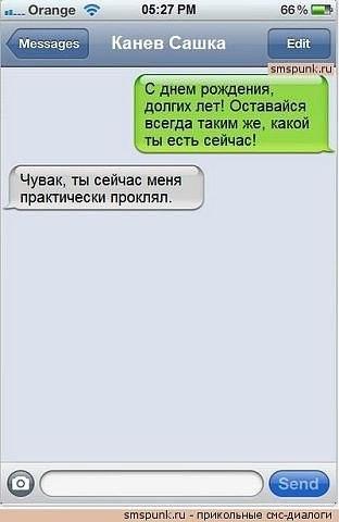 http://cs411527.vk.me/v411527999/3d0d/fw9UoCJC7Ec.jpg