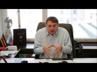 Евгений Фёдоров. Хватит молчать о пятой колонне. 6 июня 2014 года