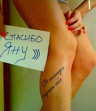 Алла сакласын с татарского на русский