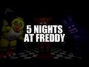 ГРЕННИ VS 5 НОЧЕЙ С ФРЕДДИ СУПЕР РЭП БИТВА Granny game ПРОТИВ 5 Five Nights At Freddy's игра VID