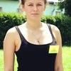Viktoriya Babenko