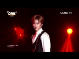 180616 PENTAGON - Can You Feel It (2ч) 2018 UNITED CUBE CONCERT ONE