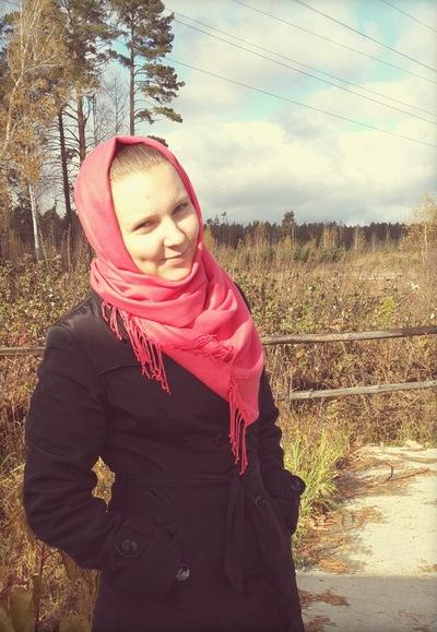 Марина Саверченко, 9 августа , Тюмень, id33112025