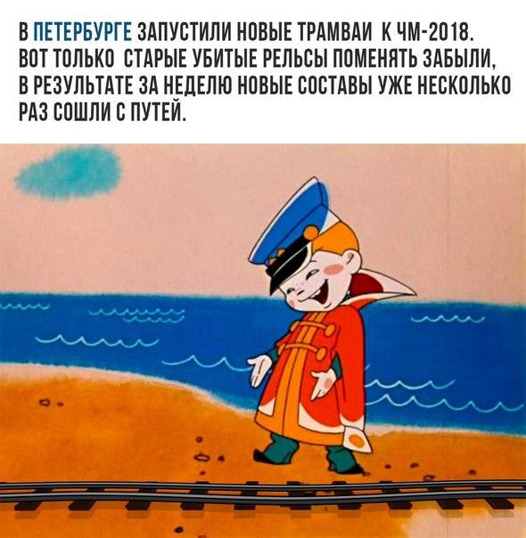 Фото №456266892 со страницы Виталия Мартюшева