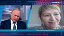 Новости на Россия 24 • Президент поручил разобраться в выделением земли многодетным