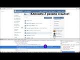 Скачиваем музыку из ВКонтакте без сторонних программ!