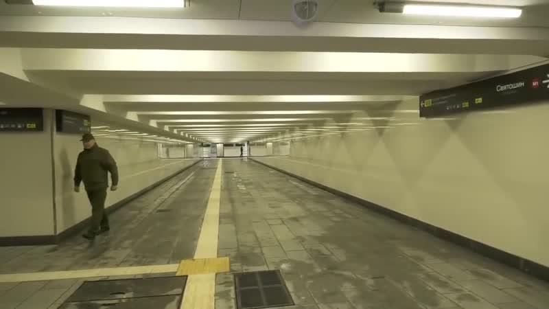 Кличко перевірив, як відремонтували станцію метро «Святошин»