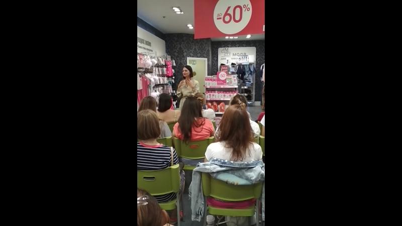 беременный девичник в Афимолле с Татьяной Буцкой на территории магазина @mothercarerussia