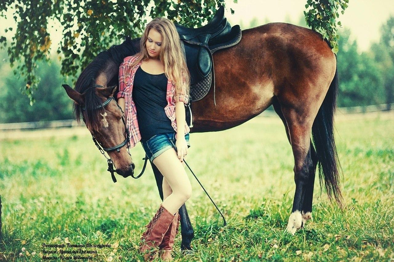 Фото красивых девушек с лошадями на аву