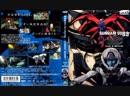 Mobile Suit Gundam 0083 DVD ชุดที่ 1