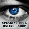 Speaking Look Online-Shop (Линзы)
