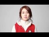 JDX 2013 FW - Lee Yo Won Greeting