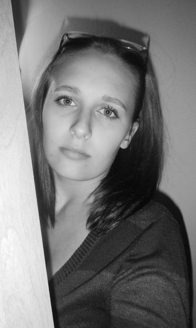 Екатерина Жарова, 30 марта 1993, Протвино, id138837050