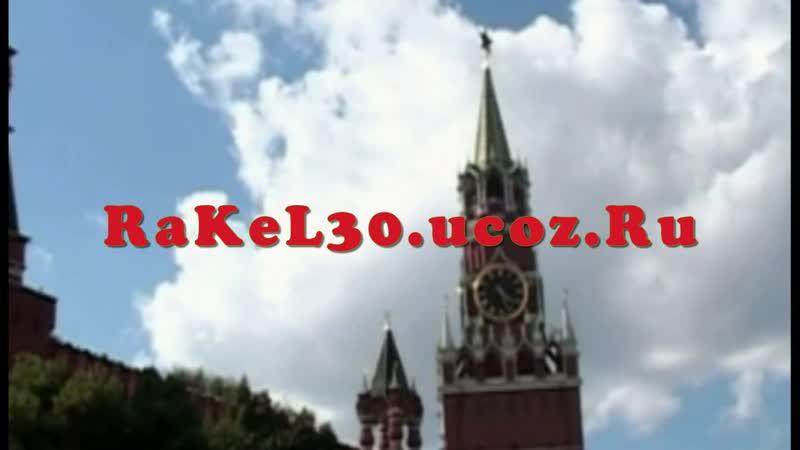 X.pila заказал поздравление Путина для Кирилл-а