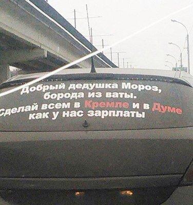 Фото №394915822 со страницы Михаила Трапезникова