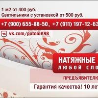 Анкета Artem Kiril
