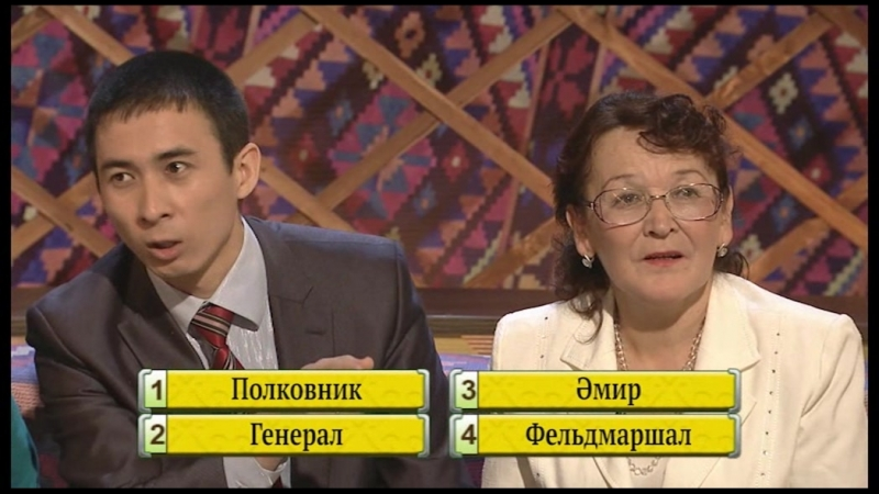 Алтын тирма№40(Писатели и поэты. М. Кагарманова, А. Баймухаметов)