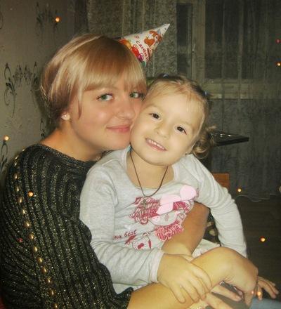 Татьяна Змитрович, 9 июня , Киев, id63532359