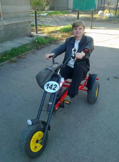 Александр Латышев, Славянск, id142600874