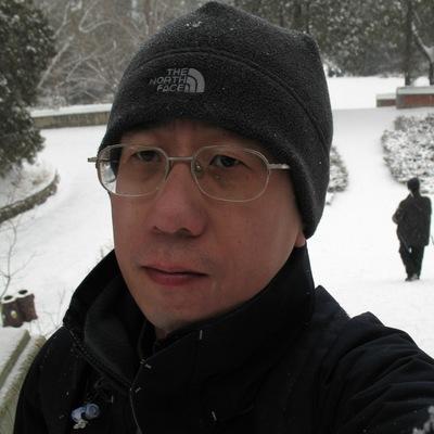 Michael Li, 24 ноября , Нижний Новгород, id170153779