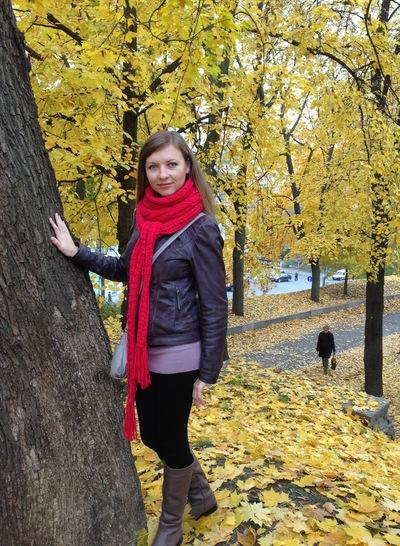 Юлия Латонова, 9 ноября , Киев, id7275950
