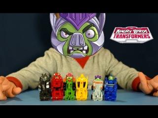 Энгри Бёрдс Трансформеры Телеподс - игрушки - обзор на русском. Angry Birds Transformers Telepods