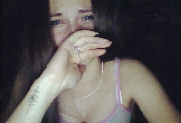 Я заплакала когда зашла в - [club26669118|К