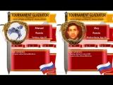 Heroes 3. SoD. Mizrael vs Illuy. Турнир Гладиатор! 1/8 финала