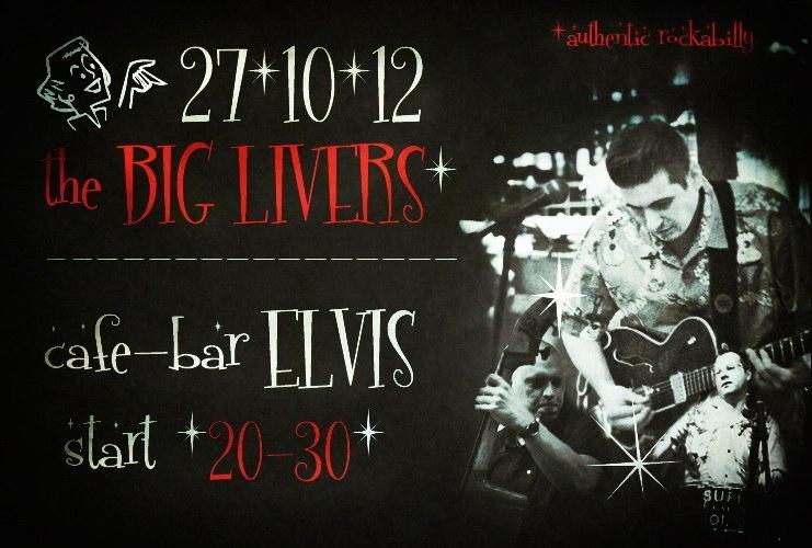 27.10 Big Livers в Элвисе!!!