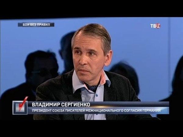 Право голоса_05-04-18_Бои без правил.В марте 2014 года Запад ввёл санкции против России из-за Крыма и