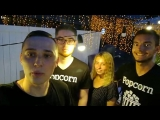Видео приглашение группы POPCORN 8 июля