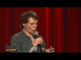 Stand Up: Виктор Комаров - О расставании и знакомстве с девушками