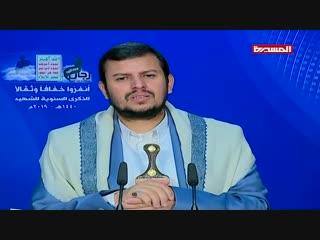أبرز فيديو » كلمة السيد عبدالملك بدرالدين الحوثي في الذكرى السنوية للشهيد 1440هـ 24-01-2019