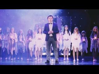 CLOSE EVERY DOOR - Дмитрий Якубович и Театр эстрадной песни