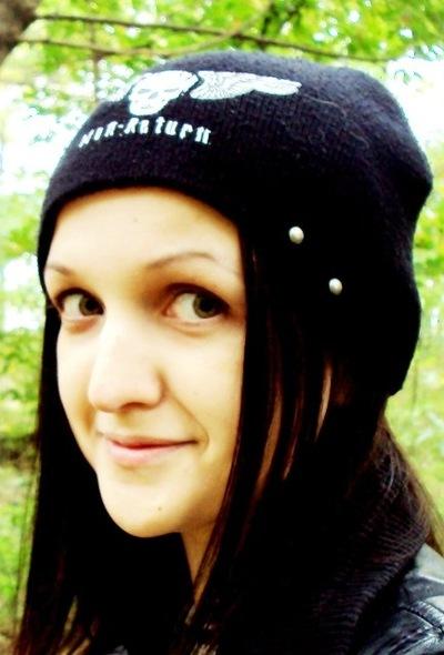 Анастасия Малева, 8 марта 1994, Краснодар, id106833706